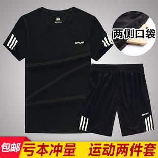 运动套装男夏季休闲两件套健身服晨跑跑步速干衣宽松圆领t恤短袖图片