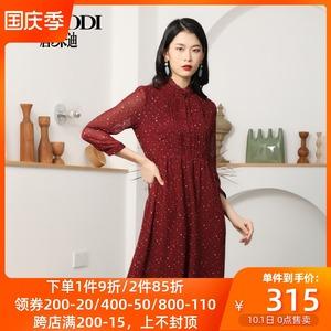 唐朱迪女装专柜同款2020秋季新款 蕾丝 时尚 点缀 连衣裙 T103680