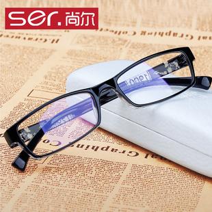 【尚尔】男女款防蓝光电脑护目镜