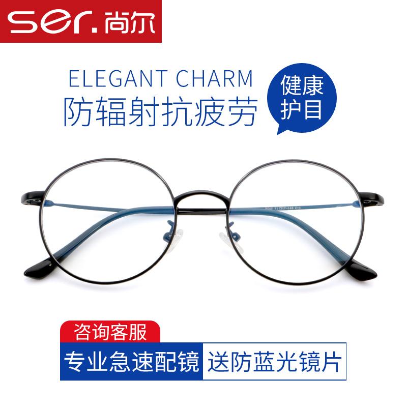 防辐射抗蓝光眼镜女可配有度数看手机护眼平光镜圆框眼睛近视男潮,可领取10元天猫优惠券