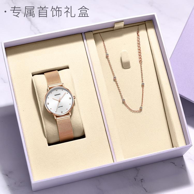 雷诺2018新款手表女士时尚潮流防水米兰带品牌官方正品简约女表