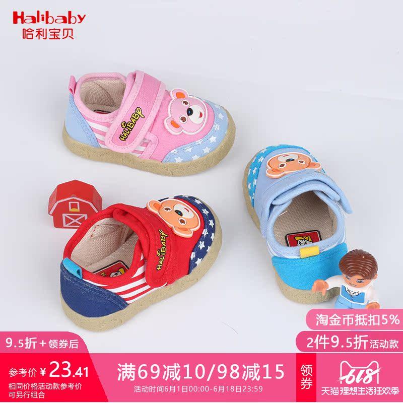 哈利宝贝一岁宝宝棉布学步鞋婴幼儿防滑休闲鞋2岁男童学步鞋春款