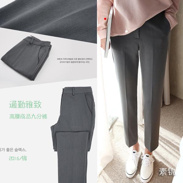 韩国春夏烟管裤灰色九分西裤女职业女裤吸烟裤直筒裤小脚9分裤子