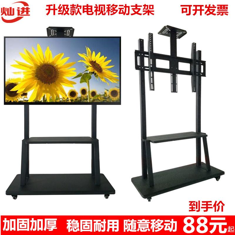 液晶电视机可移动落地支架显示器旋转立式挂架落地式推车通用架子