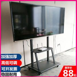 液晶电视机可移动落地支架显示器旋转立式挂架落地式推车通用架子图片