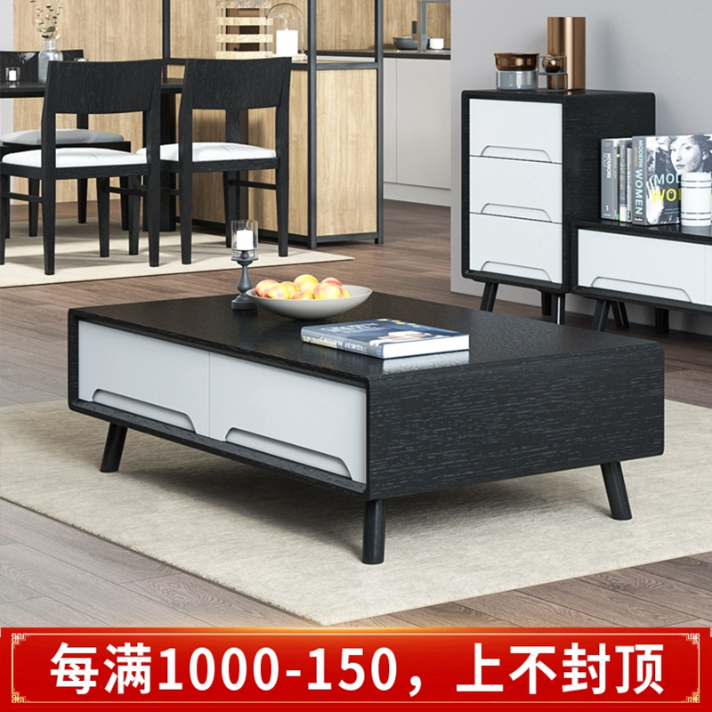 Large and small family living room furniture fashion modern simple northern Europe tea table TV cabinet combination large storage tea table table