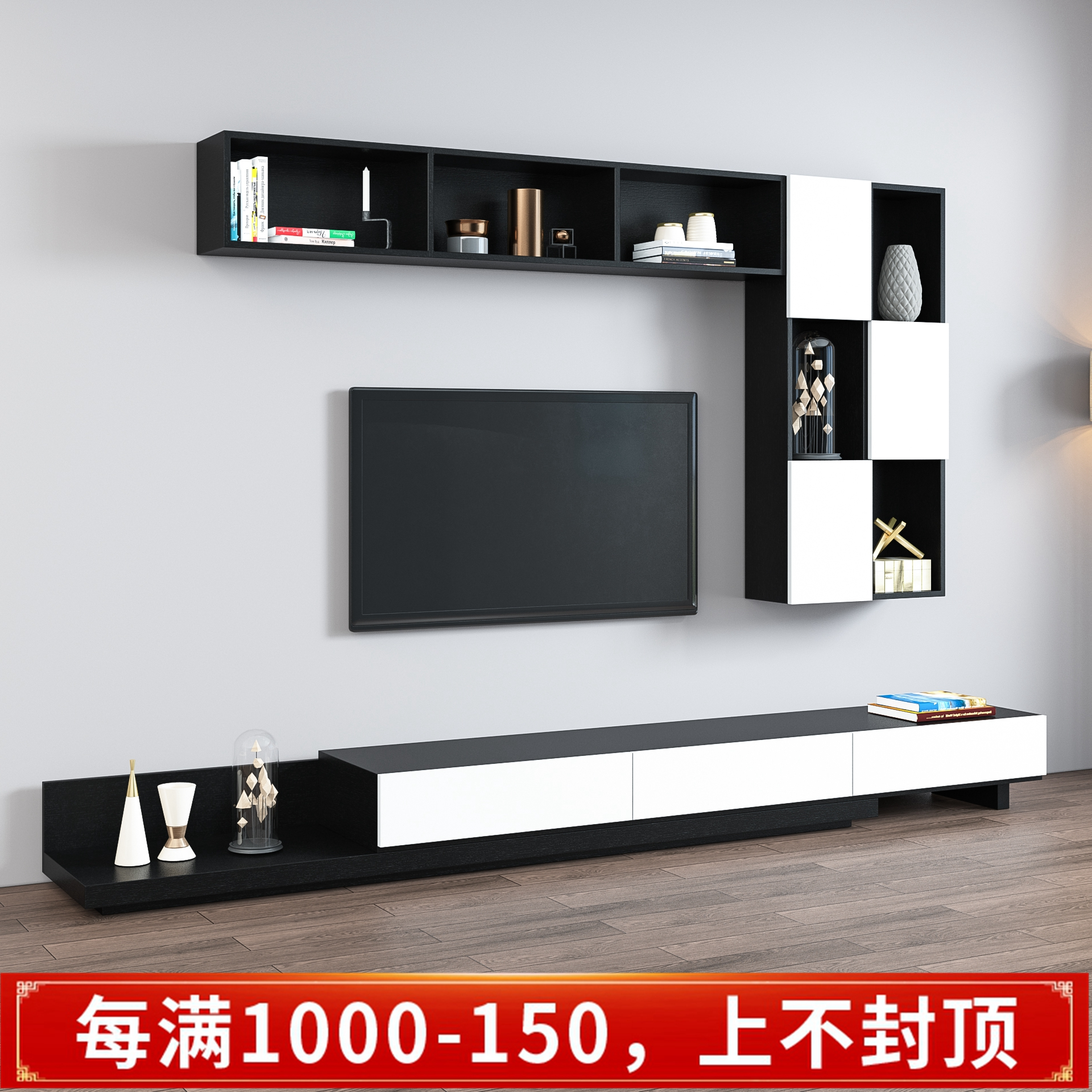Simple size and modern Nordic retractable TV cabinet tea table combination living room furniture storage hanging wall cabinet