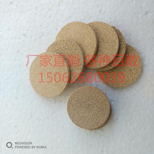 铜粉末烧结过滤片 粉末烧结空气滤芯 铜粉末压制滤芯片铜粉末滤芯