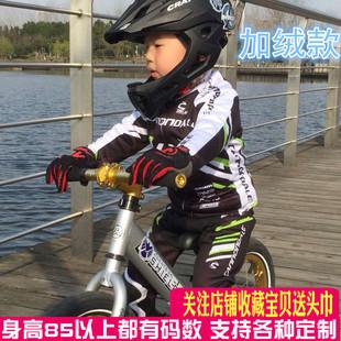 定制秋冬平衡车反光儿童骑行服运动长袖抓绒套装自行车表演轮滑服