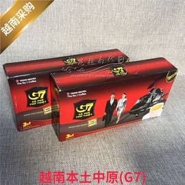 越南代购中原G7三合一速溶咖啡TRUNG NGUYEN The No.1 coffee21包