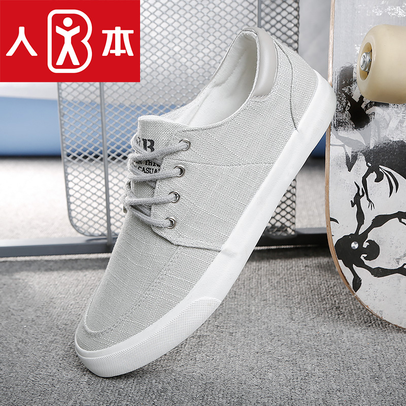 Humanistic canvas shoes mens summer breathable cotton leprosy leisure low top shoes official flagship store mens fashion board shoes