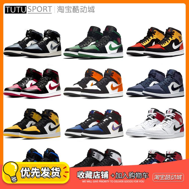 Air Jordan 1 Mid AJ1中帮白红芝加哥彩钩黄玫瑰糖果  554724-116图片