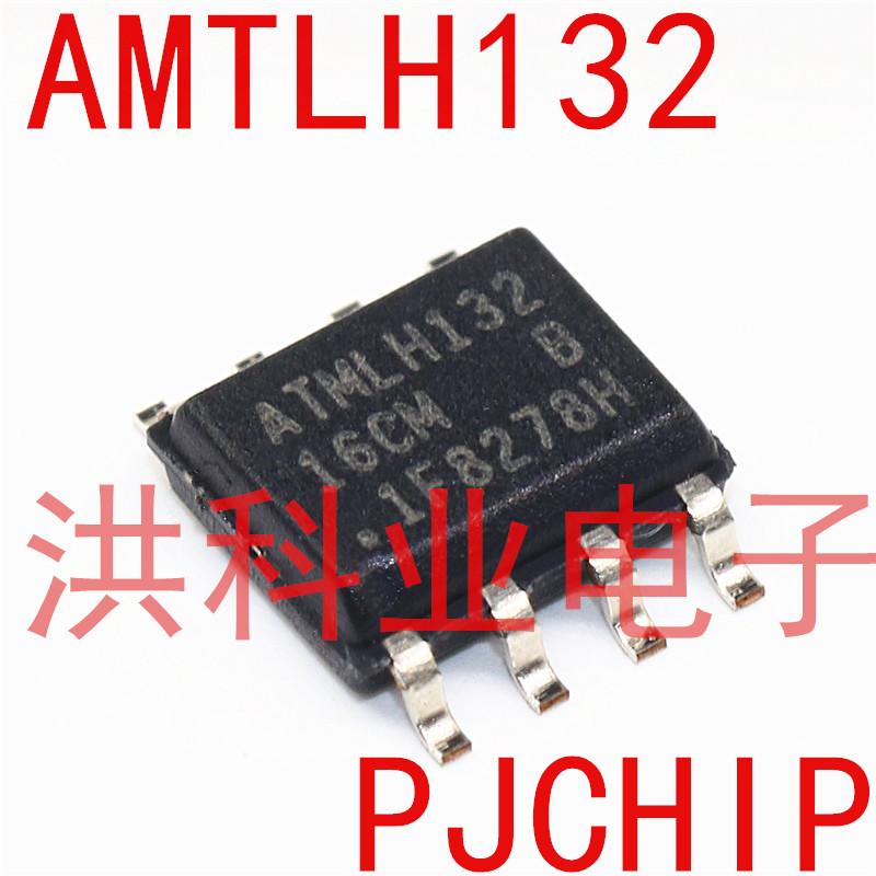 全新原装 ATMLH132 AT24C16 16CN SOP-8 配套 可直拍,可领取元淘宝优惠券