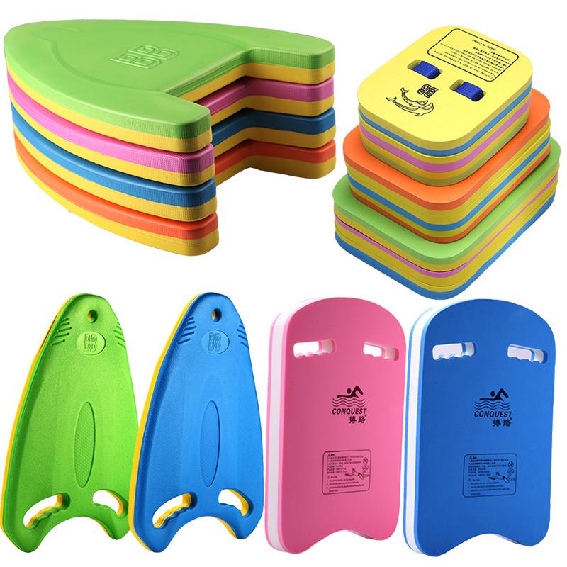 浮板成人學游泳神器裝備浮漂打水板背漂兒童助泳a字板加厚游泳板