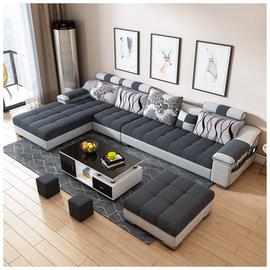 布艺沙发简约现代新款乳胶沙发小户型贵妃可拆洗北欧客厅整装组合图片