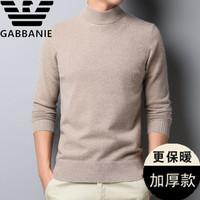 2020秋季新款男装纯色毛衣圆领长袖针织衫百搭打底大码羊毛衫潮