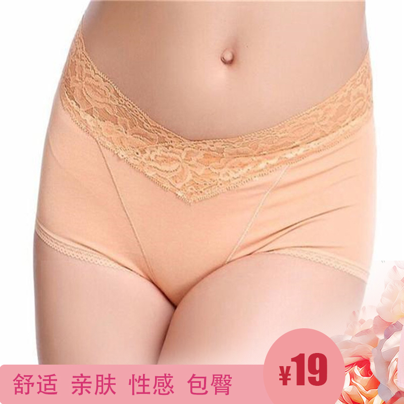 Midrange LACA LACA body underwear, buttock pants, seamless, skin friendly, comfortable and sexy lace womens triangle underpants