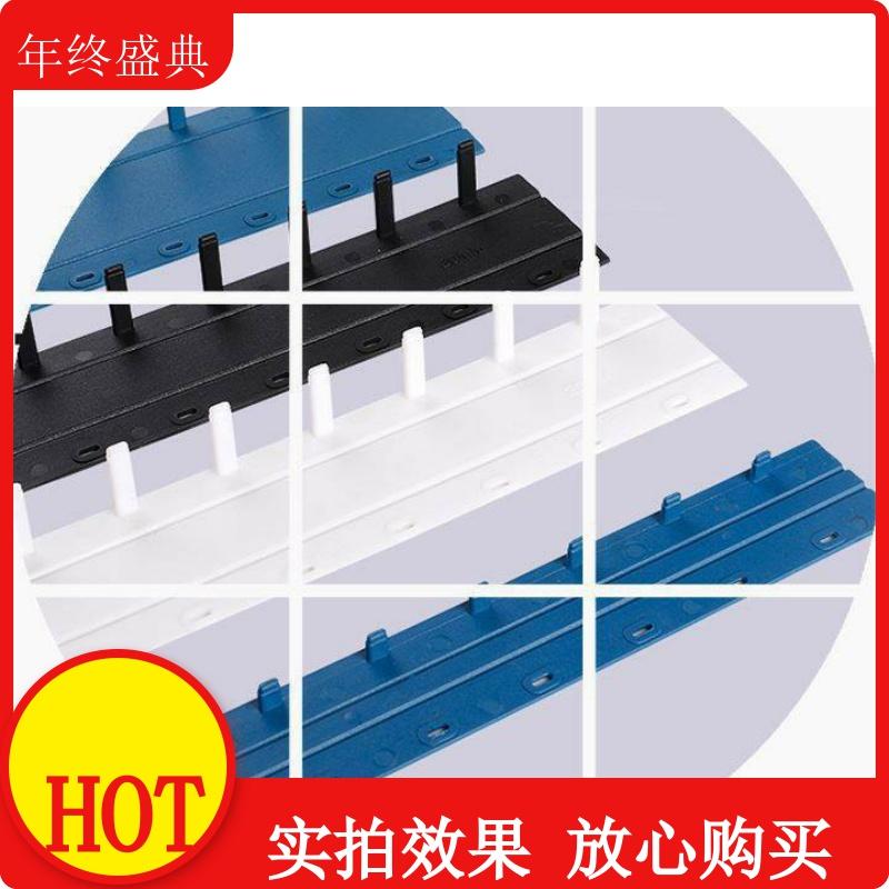 日本购办公耗材用活页扣环压边条胶片标书设备文件装装用具蓝白色