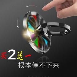 手机指环扣指尖陀螺多功能扣环创意男桌面支架合金手机支架背贴