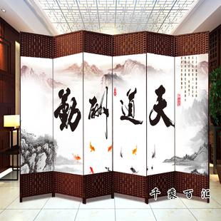 中式布艺屏风隔断墙客厅移动折屏简约现代折叠简易玄关美容院酒店