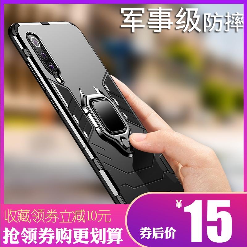满24元可用10元优惠券小米9硅胶防摔play个性创意手机壳