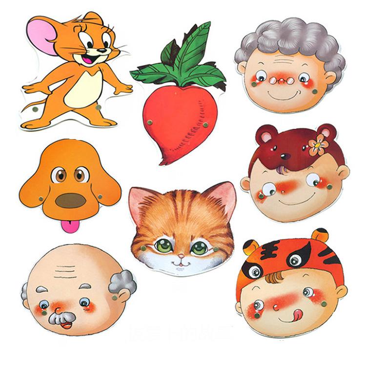 Kindergarten performance paper headdress cartoon animal role play childrens game show story props pull radish