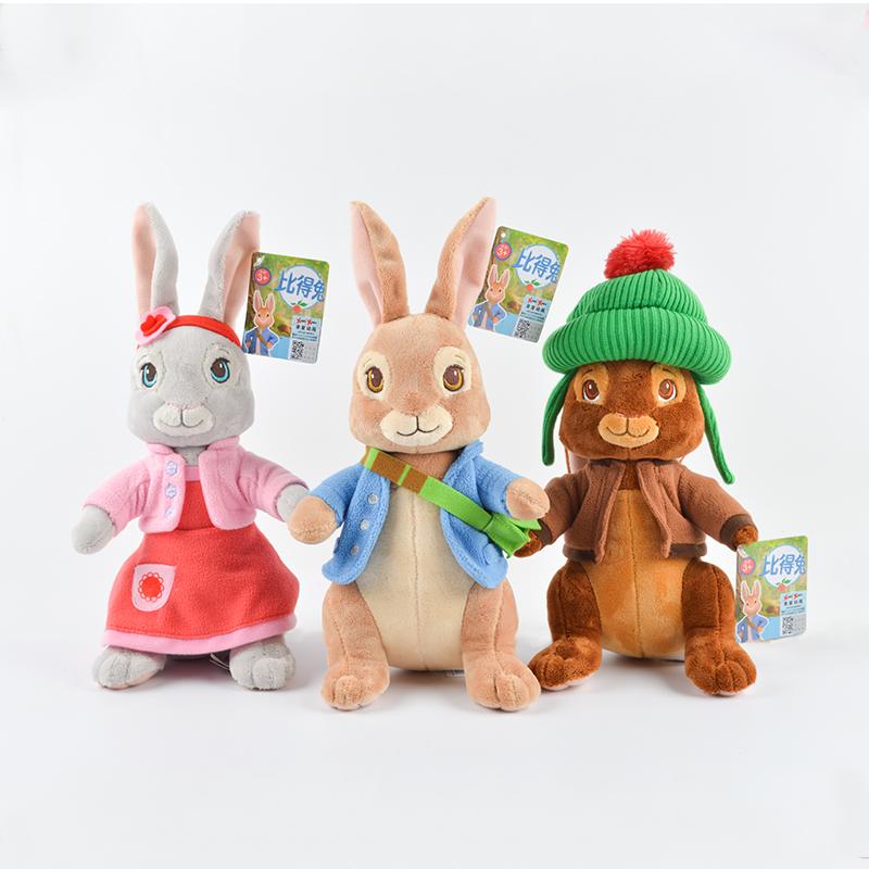 正版彼得兔公仔本杰明玩偶莉莉兔毛绒玩具比得兔儿童生日礼物娃娃