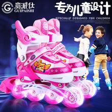 Guipaishi skates children's full set boys and girls children's straight row roller skates adjustable for beginners