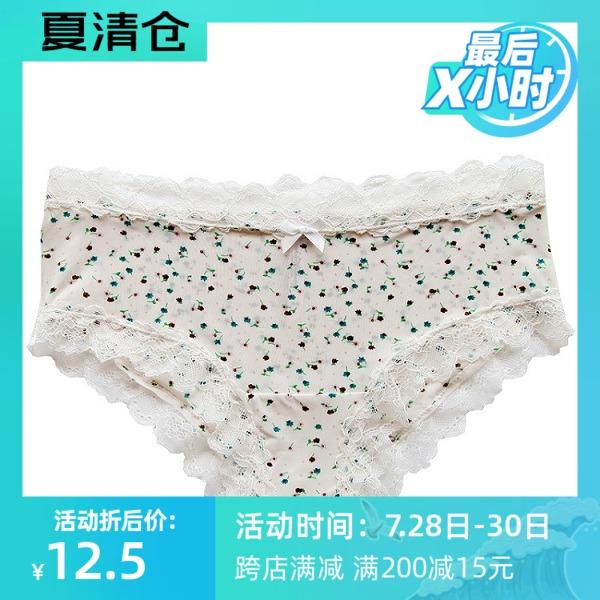 4 pack mail pinkgirl silky lace girl milk ice silk underwear ultra thin low waist cotton crotch