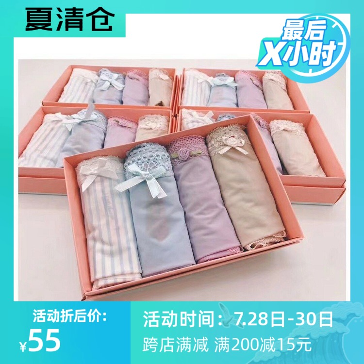 4 pack and mail pinkgirl plus high waist silk slip lace girl milk ice silk traceless triangle underpants
