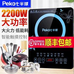 半球型电磁炉家用小型火锅炒菜锅一体多功能节能新款迷你电池炉灶