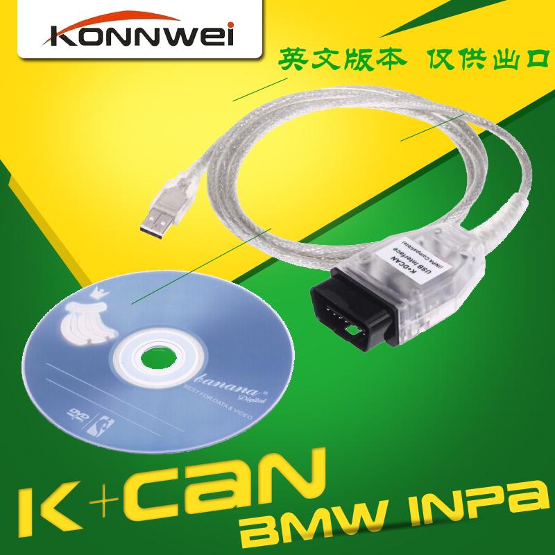 Для импорта BMW INPA K+CAN K+DCAN bmw Диагностика диагностических линий