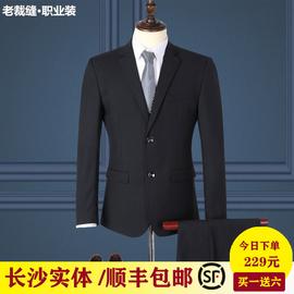 西装套装男春秋商务工作服修身职业正装学生面试外套结婚伴郎西服