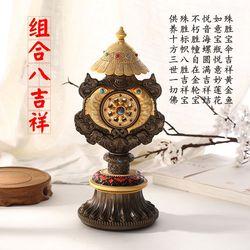 藏式密宗法器 尼泊尔八吉祥组合体 铜合金大号吉祥八宝摆件八瑞物