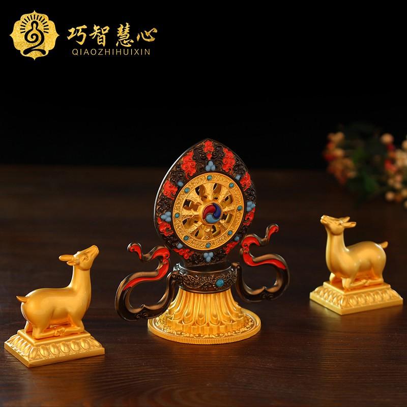 密宗法器大号双鹿法轮尼泊尔工艺合金镀铜手工彩绘佛堂摆件转法轮