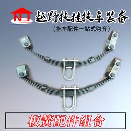 板簧配件组合套装螺栓吊耳压板拖车轴直轴越野牵引小拖车改装配件