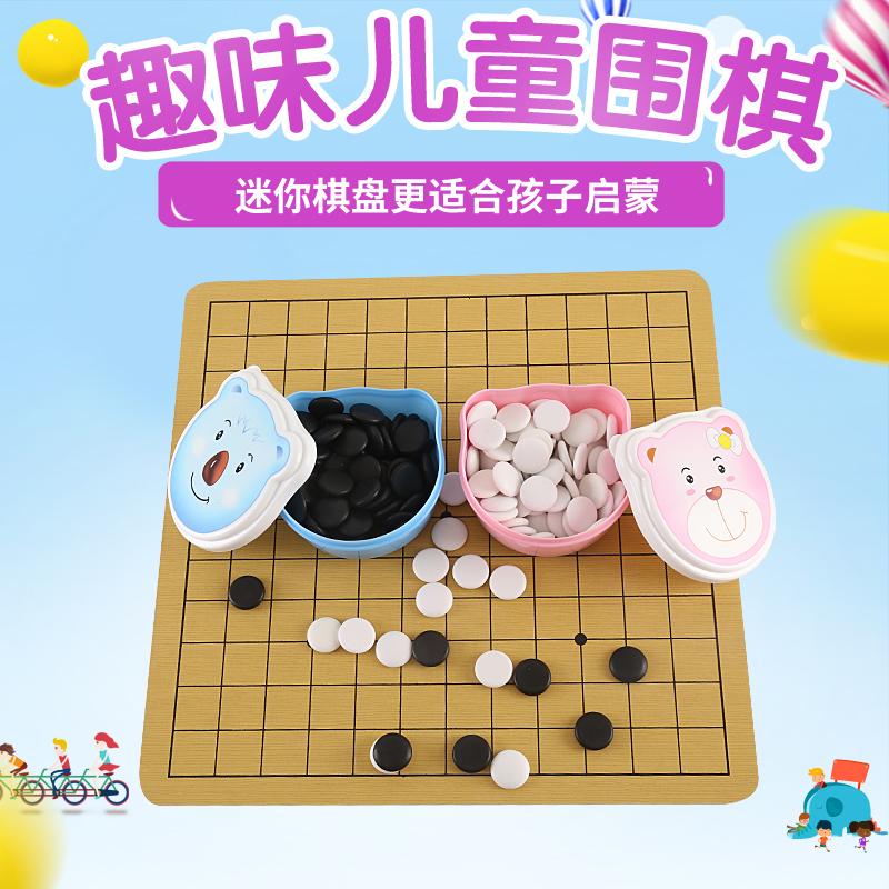 Китайские шашки Артикул 573483221246