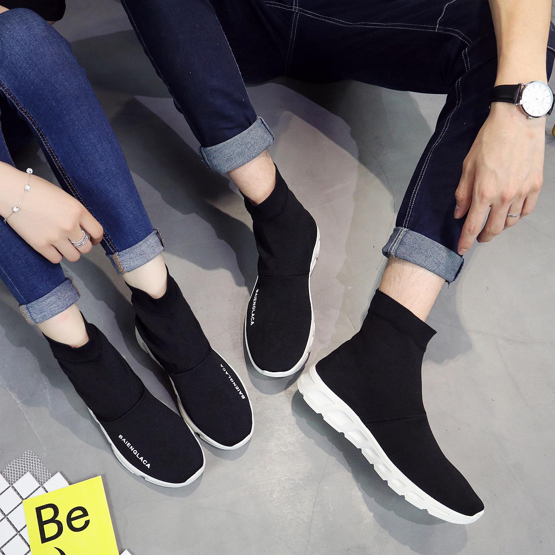 Осень высокий носки обувь корейский воздухопроницаемый холст обувь любители обувь личность случайный тенденция мужская обувь эластичной ткани обувной