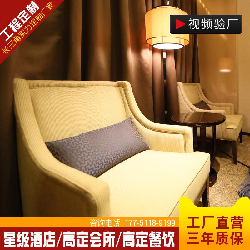 酒店宾馆标间全套床头柜木饰面主卧室成套双人床实木家具组合定制