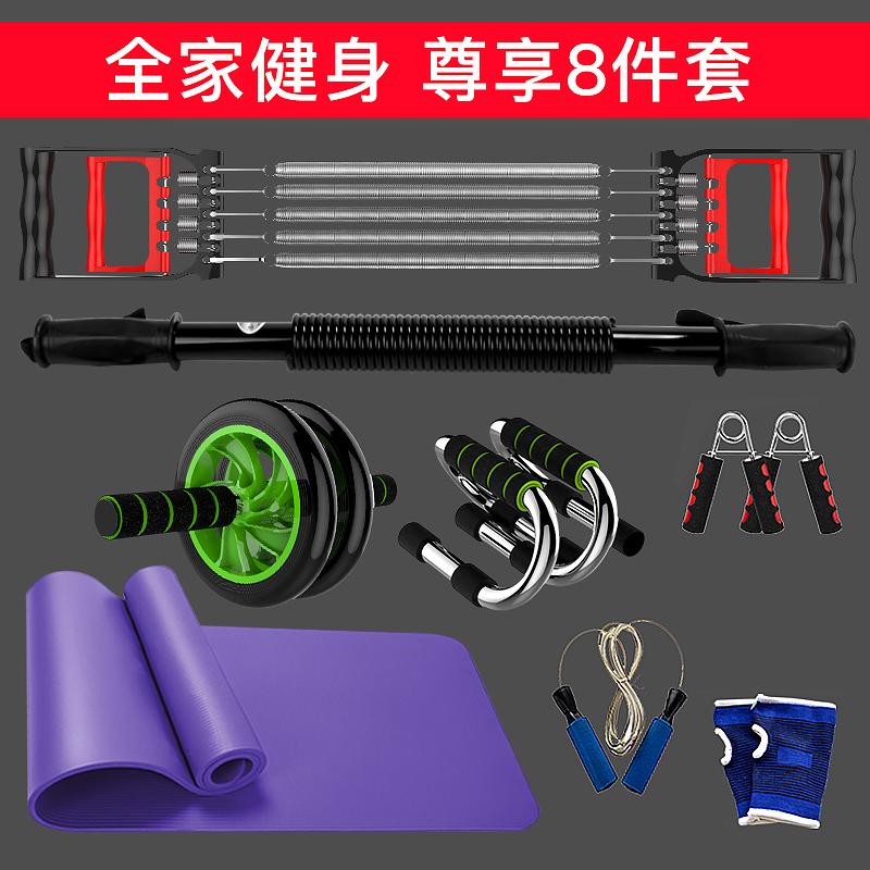 健身器材家用训练套装组合男体育用品拉力器运动锻炼臂力棒臂力器