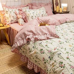20款夏款小清新三四件套水洗棉碎花被套床单床裙单双人床上用品