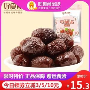 枣粮先生阿胶蜜枣袋装(518g)