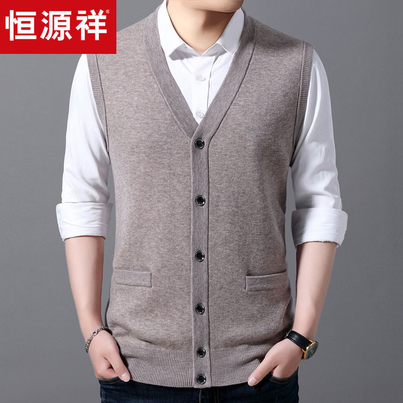 Hengyuanxiang authentic autumn new vest cardigan thickened pure wool vest mens waistcoat