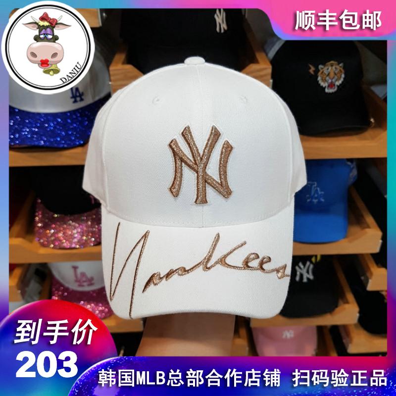 【韩国九月新品】mlb正品男女棒球帽券后208.00元