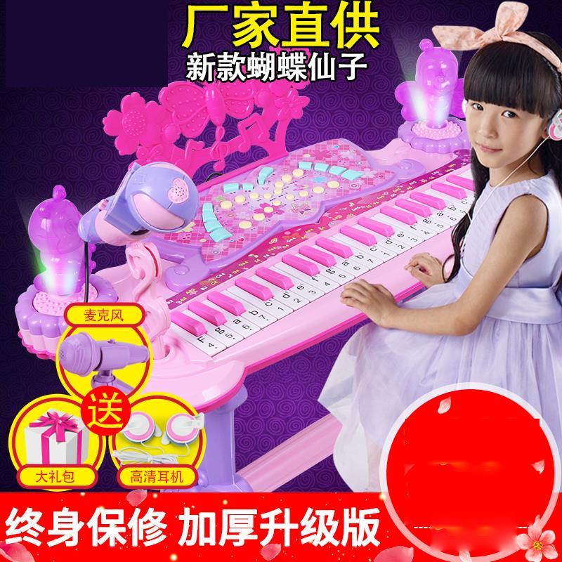 儿童益智女童小女孩子玩具电子琴12月02日最新优惠