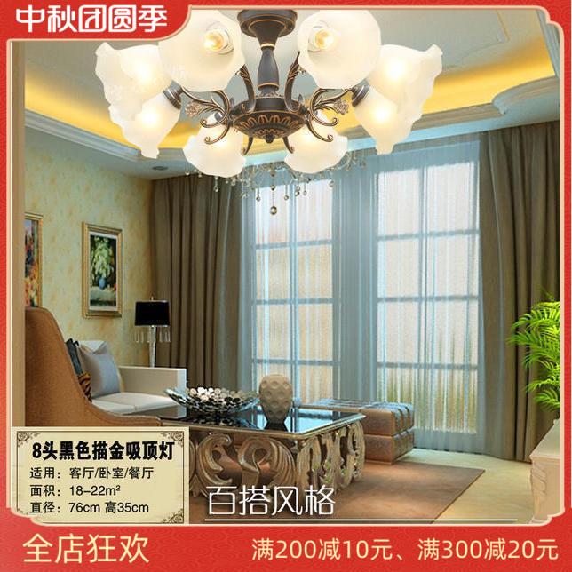 Лампы с рожками / Светильники Артикул 37474984304