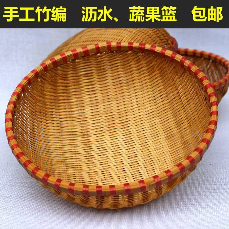 创意竹制品竹编小簸箕厨房家用奶茶店小吃火锅盘子水果盘收纳筐竹