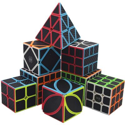 奇艺碳纤维魔方套餐二三四五阶枫叶金字塔风火轮顺滑魔方儿童玩具