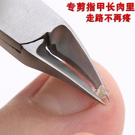 甲沟专用指甲剪刀套装剪厚脚趾甲剪修脚神器嵌甲钳灰鹰嘴单个装炎