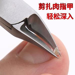领2元券购买甲沟单个套装斜口修脚神器指甲剪刀